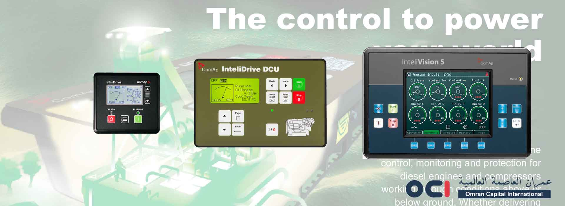 Engine Controllers
